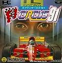 F1サーカス'91