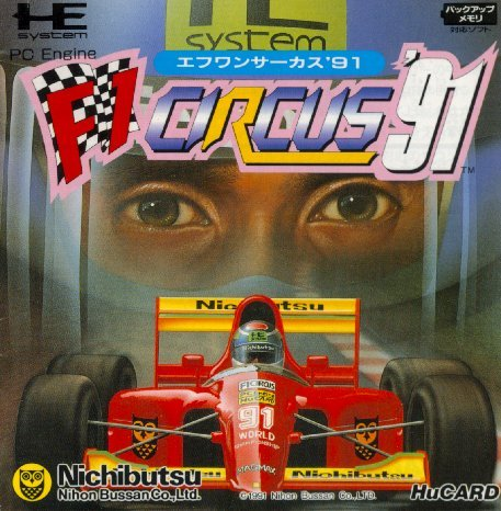 F1 CIRCUS'91 [PC-ENGINE Japanese Import]