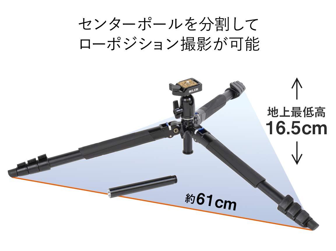 nero colore Slik al-420/Lite treppiede in alluminio con testa sbh-100dqa