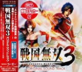 Sengoku Musou 3 by Soundtrack