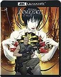 Ghost in the Shell 2: Innocence 4K Ultra HD & 4K Remaster, Blu-ray