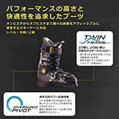 The 2018 Salomon X Pro 120 ski boot offers Twinframe technology adapted for instant fit and all-day comfort, X-Pro's revolutionary3D liner design eliminates pressure points and provides foothold for performance skiers.