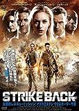 [DVD]STRIKE BACK 反撃のレスキュー・ミッション;アフガニスタン クロスボーダー作戦 [DVD]