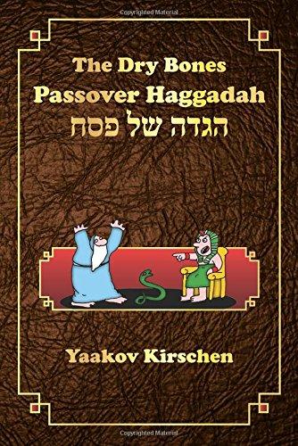 the-dry-bones-passover-haggadah