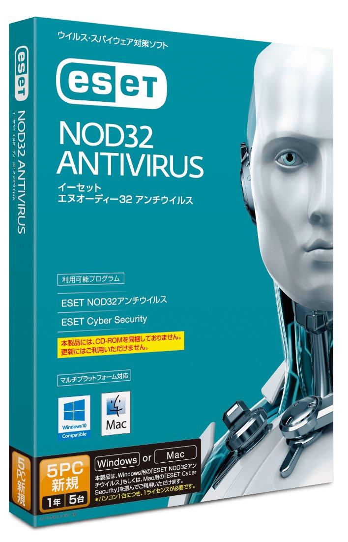 ESET NOD32 アンチウイルス | 更新 | 5PC 1年 | Win/Mac対応 B01MYRRE9C 5PC 1年版
