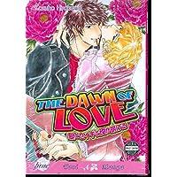 The Dawn of Love (Yaoi) (Yaoi Manga)