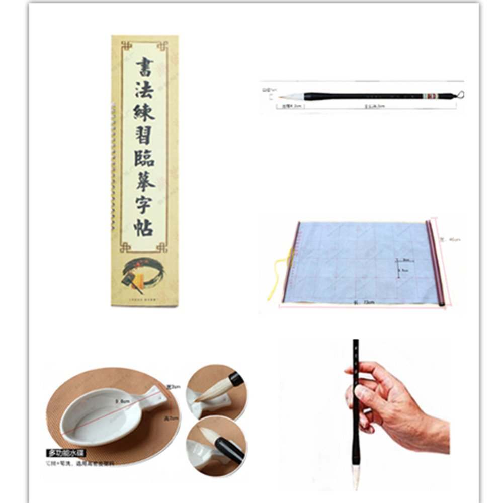 2500 Painting and Calligraphy Art Gridded Magic Writing brush and Cloth Water-Writing set for Practicing Chinese Calligraphy or Kanji Large Reel Free Ink Calligraphy Practice And Copy Copybook