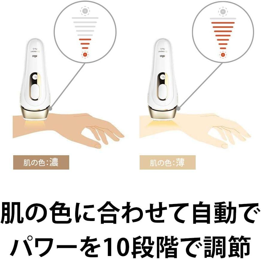ブラウン光美容器の照射レベル調整