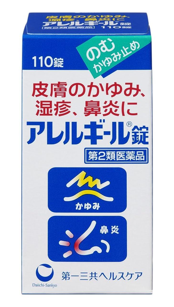 業界損失発生する【第2類医薬品】メンソレータム ジンマート 15g