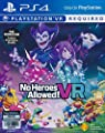 PS4 No Heroes Allowed (ENGLISH SUBTITLE) - PlayStation 4