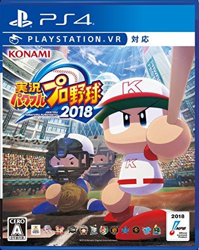 - Konami Jikkyou Powerful Pro Yakyuu 2018 VR SONY PS4 PLAYSTATION 4 JAPANESE VERSION