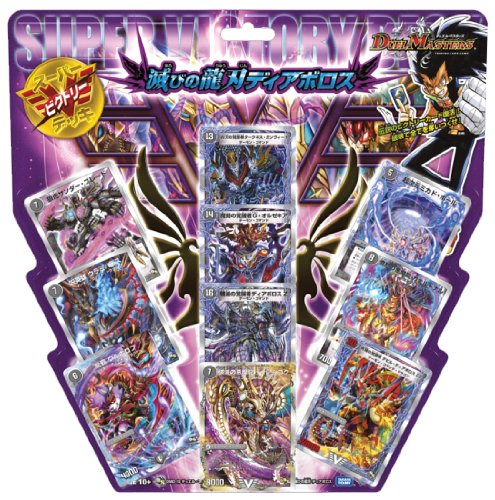 Ryuha Advocate of destruction DMD-19 Duel Masters TCG Super V deck by TOMY