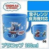 Thomas the Tank Engine Kids plastic Cup