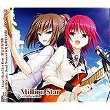 Angel Beats! 1st beat 予約特典 マキシCD marina LiSA Girls Dead Monster Na-Ga Million Star Rewrite リトルバスターズ! planetarian