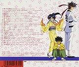 Rurouni Kenshin O.S.T. 1