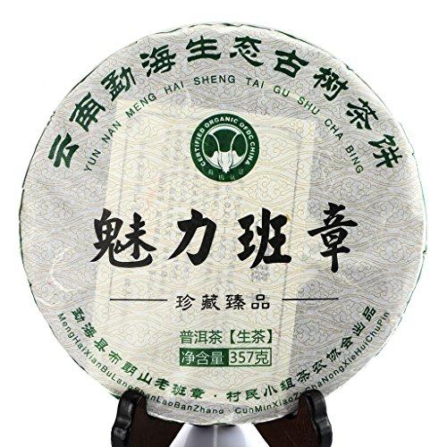 (357g (12.59 Oz) 2014 Year Certified Organic Meng Hai Amazing Banzhang Ecology Aged Tree Puer Pu'er Puerh Raw Cake Tea)