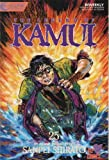 Legend of Kamui, The, Edition# 25