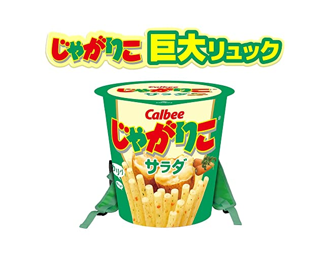 【Amazon.co.jp限定】カルビー じゃがりこサラダリュック じゃがりこサラダ24個入り 限定500個