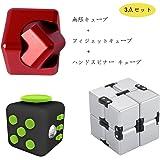 EKKONG ハンドスピナー キューブ (Cube Spinner) フィジェットキューブ (Fidget Cube) 無限キューブ( Infinity Cube) ストレス解消キューブ おもちゃ 3点セット