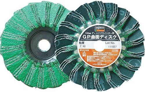 TRUSCO(トラスコ) GP曲面ディスク ジルコニア Φ100 (5枚入) 40# GP100RZ-40