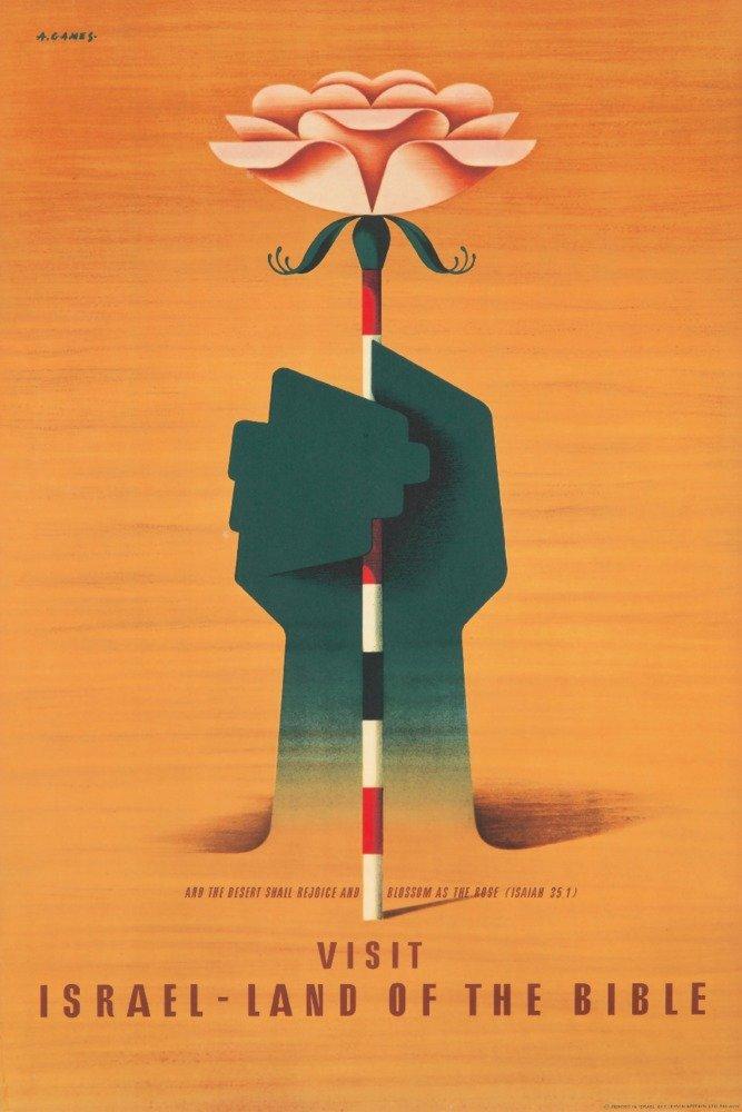 Visitイスラエルヴィンテージポスター(アーティスト:ゲーム)イスラエルC。1950 12 x 18 Art Print LANT-74067-12x18 B01DUNKGS4  12 x 18 Art Print