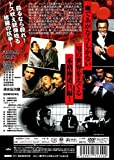 Japanese Movie - Gokudo Sangokushi 2 Socho E No Michi [Japan DVD] LCDV-71310