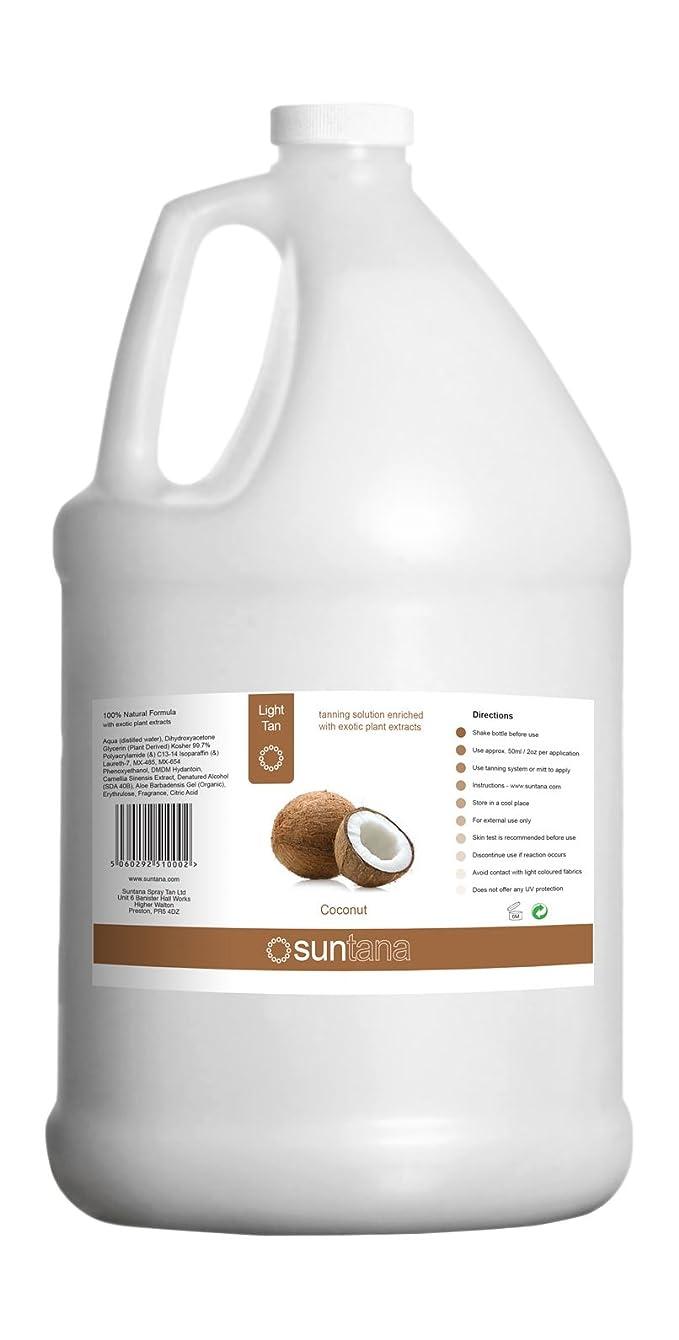 128 oz Spray Tan Solution - Coconut Fragrance 8% DHA Premium Sunless Solution