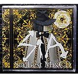 シーアSia Best MixCD -CD-R- / Tape Worm Project