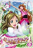 スイートプリキュア♪ 【DVD】 Vol.6