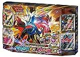 Pokemon jeu de cartes XY super Légende mis 60 Zeruneasu EX · Iberutaru EX