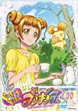 Animation - Dokidoki! Precure Vol.11 [Japan DVD] TCED-1760