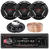 Kenwood KDC118 Car CD Player Receiver AUX Radio - Bundle Combo With 4x JVC CSDR620 6.5'' Inch 300-Watt 2-Way Black Audio Coaxial Speakers + Enrock 50 Feet 18-Gauge Speaker Wire