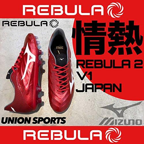 ミズノ(mizuno) レビュラ 2 V1 JAPAN 24.5 B07DL8BXGB