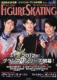 ワールド・フィギュアスケート 55