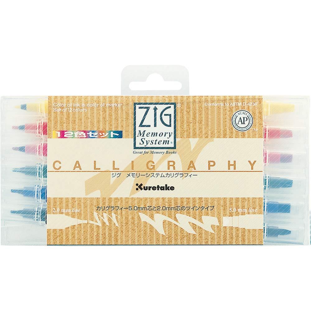 Kuretake ZIG memory system calligraphy MS-340012VMS-3400/12V MS-340012VMS-3400/12V calligraphy (japan import) f35f0c