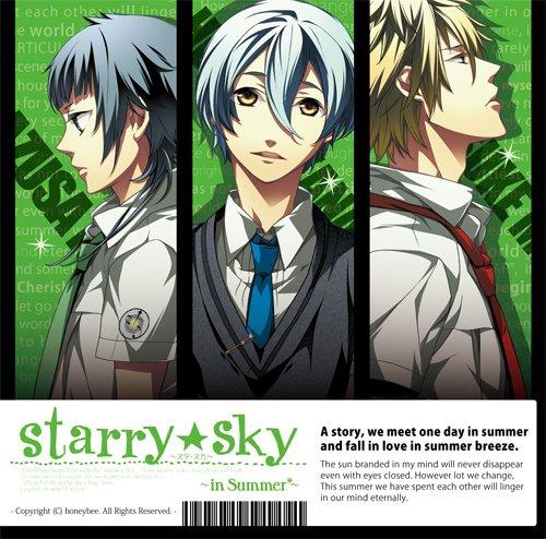 プラネタリウムCD&ゲーム『Starry☆Sky~in Summer~』 通常版