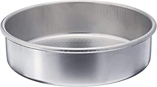 """product image for Nordic Ware 9"""" Round Prism Cake Pan, 9-Inch, Aluminum"""
