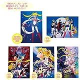 Sailor Moon Character Sailor Postcard Collection (Movie Scene)