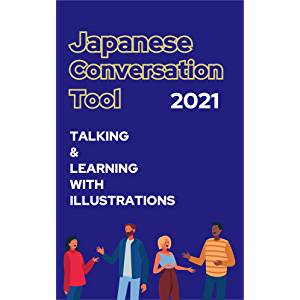Japanese Conversation Tool Basic (like nowhere else)
