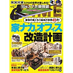 DIME 表紙画像