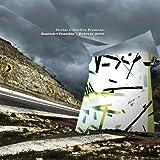 Bulevar 2000- CD