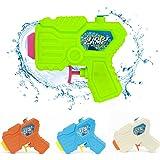 ソニ 水鉄砲 お風呂 子供用 水遊びおもちゃ 4点セット プールや海で大活躍間違いなし