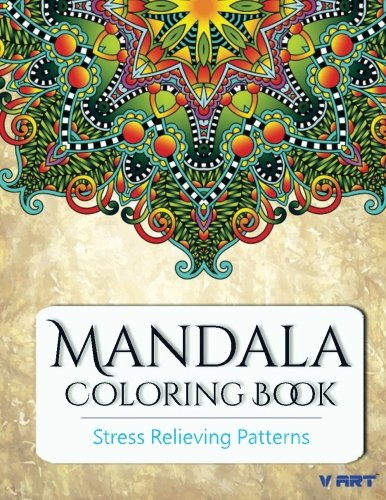 Mandala Coloring Book: Coloring Books for Adults : Stress Relieving Patterns (Volume 20) ebook