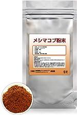 メシマコブ【粉末】(50g)原料そのまま天然健康食品★100%有効成分