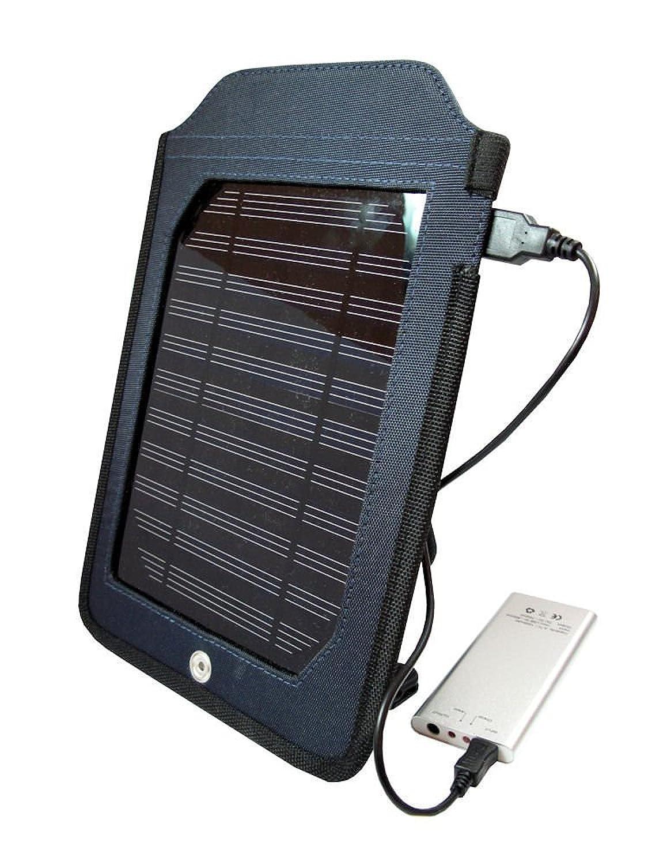 Solarladegerät Cobra 75 Watt Solarpanel - inklusive Akku - 1000 mAh