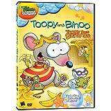 Toopy and Binoo  Toopy Goes Bananas