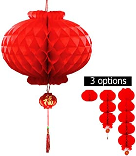 Red Lantern festival decoration For Wedding New Year Chinese Spring Festival set of  sc 1 st  Amazon.com & Amazon.com: Chinese New Year Dragon Ceiling Decoration - Chinese New ...