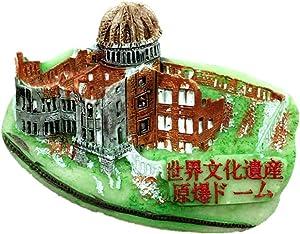 Hiroshima Japan 3D Travel Souvenir Gift Fridge Magnet Home & kitchen Decor Polyresin Craft Refrigerator Magnet Collection