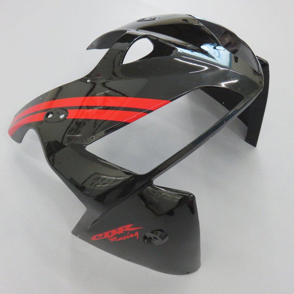 2005-2006 ZXMOTO Black With Red Skull Fairing Kit for Honda CBR 600 RR F5