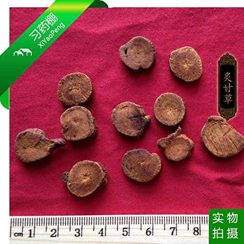 trt-zhigancao-zhi-gan-cao-radix-glycyrrhizae-uralensis-preparata-liquoric-root-processed-with-honey-